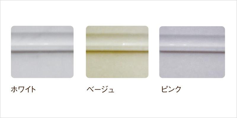 カラーは3色からお選びください